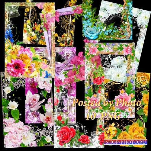 Набор цветочных рамок для фото - Роскошь