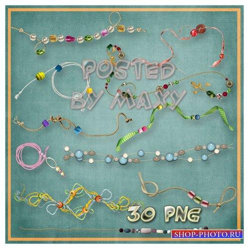 Клипарт - Декоративные веревочки и бусинки