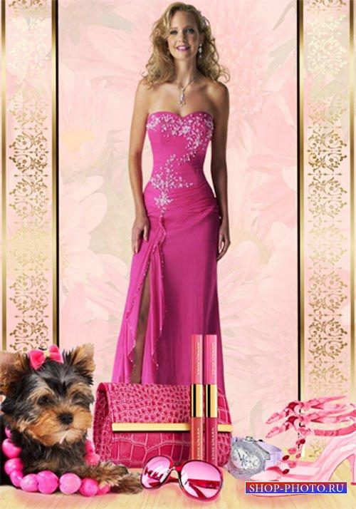 Рамка женская - Розовая мечта