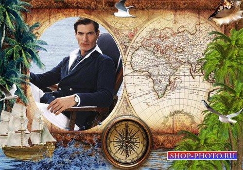 Рамка мужская - Остров счастья