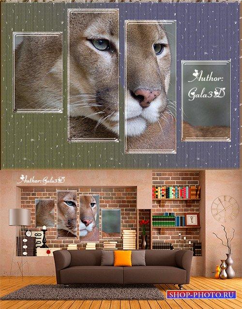 Полиптих - Большая кошка
