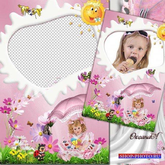Фоторамка детская – Эскимо любимое лакомство малышей