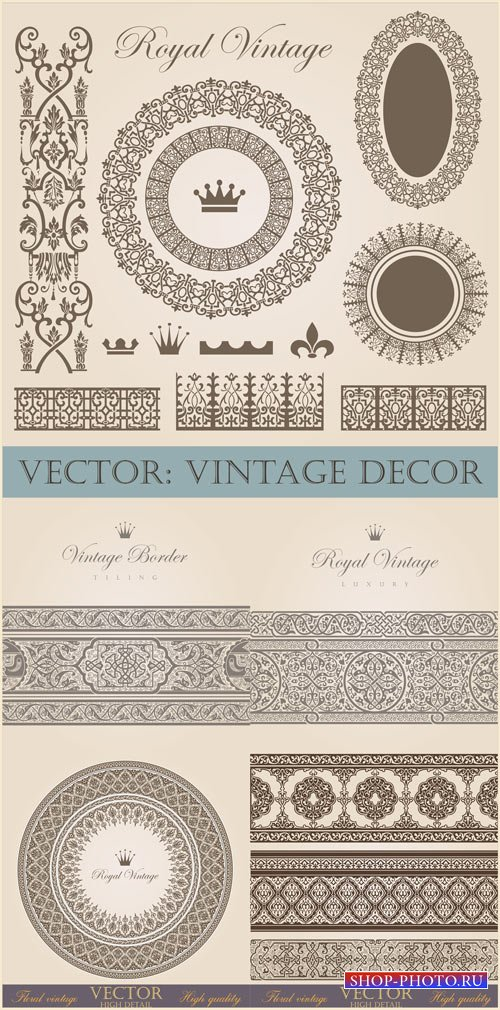 Винтажные фоны, орнаменты, узоры - векторный клипарт