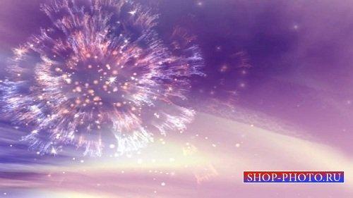 Празднечный салют на розовом фоне заката HD (720p)