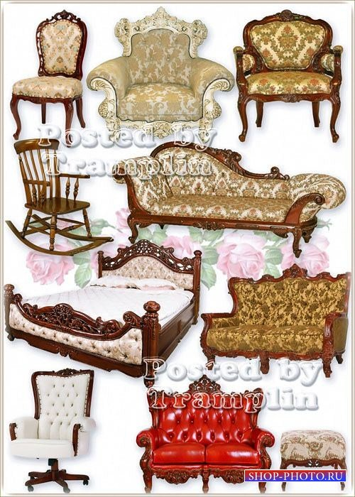 Шикарная деревянная резная мебель – Кресла, кровати, пуфики, стулья
