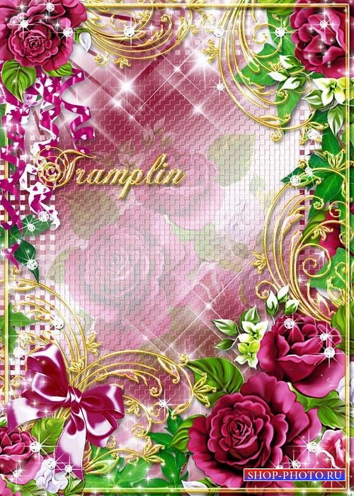 Рамка  с розами – Роса слезинкой замерла в листве
