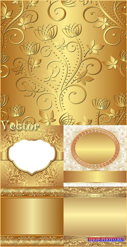 Золотые векторные фоны с цветочным орнаментом