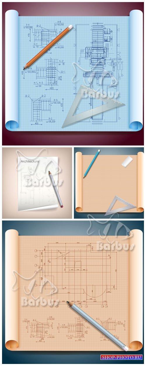 Whatman paper with house drawings /Лист ватман с чертежом дома и чертежными ...