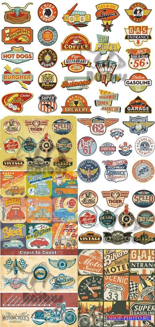 Vintage cars and motorcycle labels / Винтажные авто и моно лэйблы