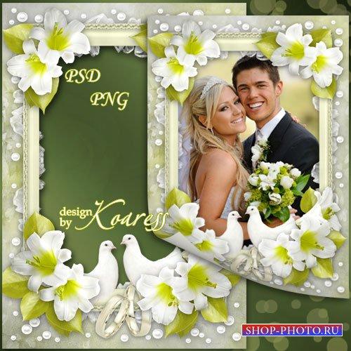 Рамка для свадебных фото - Белые цветы в свадебном букете