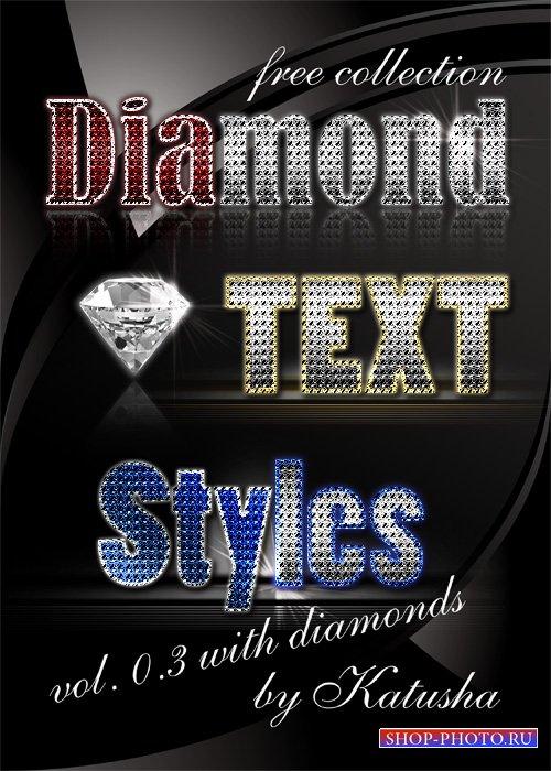 Гламурные стили для Photoshop - With Diamonds