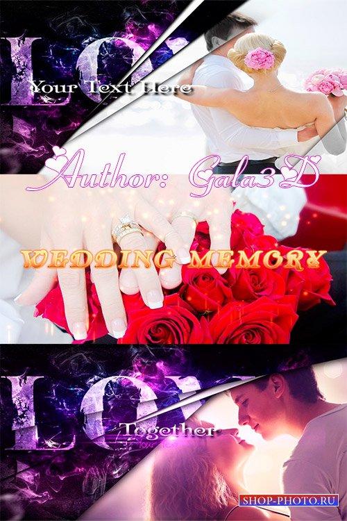 Слайд-шоу для  After Effects - Память о свадьбе и проект Вместе