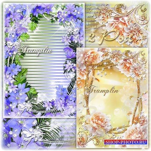 2 рамки с цветами – Нежный цветочек в ладошки возьму