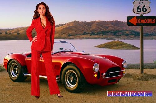 Шаблон для фотошопа  - Девушка возле красного автомобиля