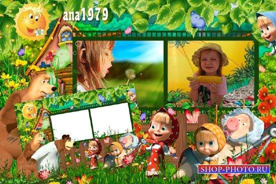 Красивая рамка для фотошопа - Волшебное лето Маши и Медведя