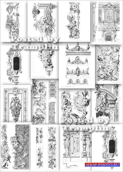 Отрисовки старинного мебельного орнамента разного стиля