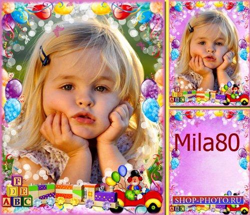 Детская фоторамка для маленькой девочки - Детский сад
