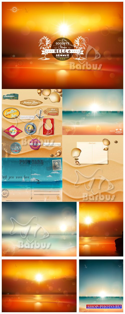 Hello summer / Привет, Лето - Солнце, море, песок, винтажные карточки