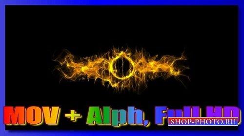 Волшебные формы огня HD (alph)