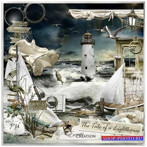 Клипарт Морской скрап-набор картинок - Сказка о маяке