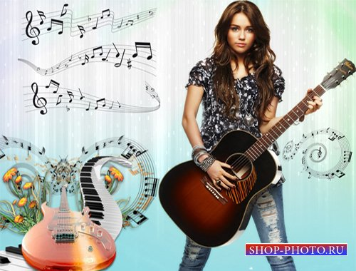 Шаблон женский - Мой товарищ гитара