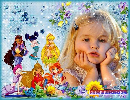 Детская фоторамка - Малышка Школа волшебниц