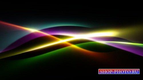 Эффективный Футаж Световые волны HD (alpha)