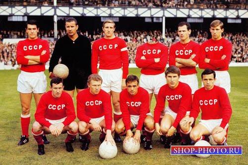 Шаблон для фотошопа - Личный состав страны советов по футболу