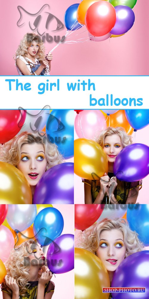 The girl with balloons / Девушка с воздушными шарами