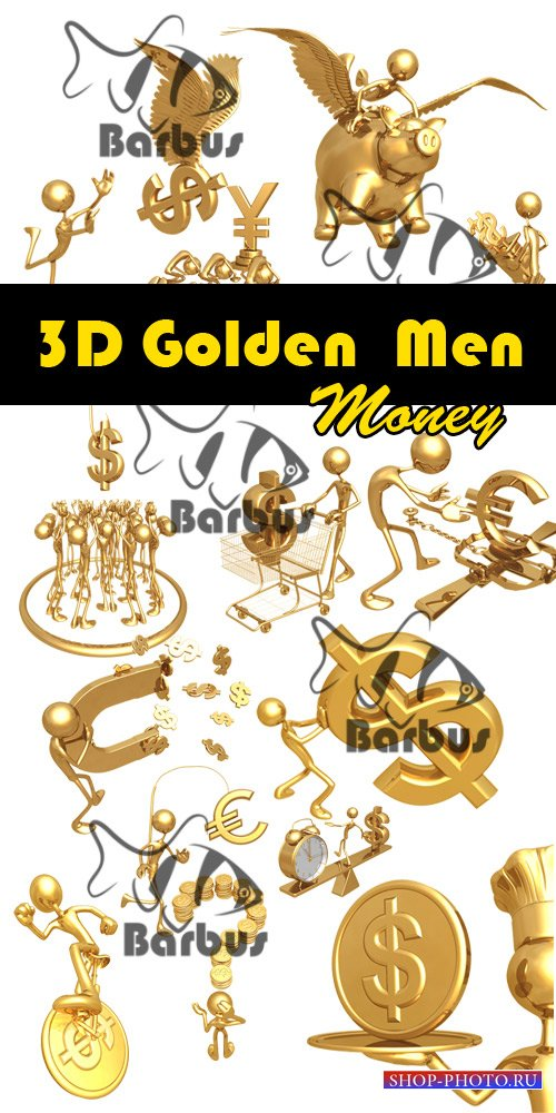 3D gold men - Money / Золотые человечки 3D - Деньги