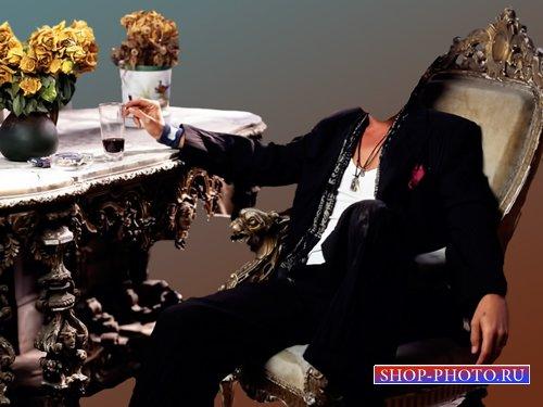 Прикольный Шаблон для фотошопа  - Мужчина в кресле