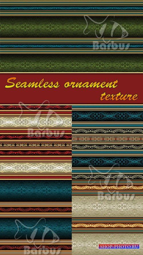 Seamless ornament texture / Без шовные орнаментные текстуры №1