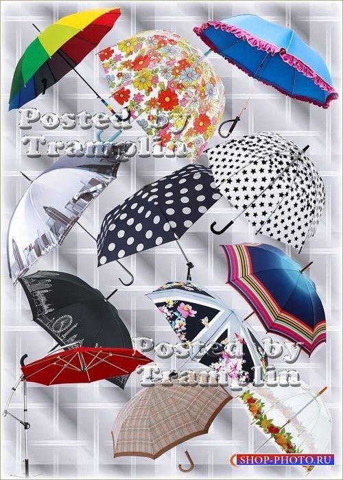 Клипарты дождик и красивые Зонты -  В небе тучки , Но мы с собой  зонтик вз ...