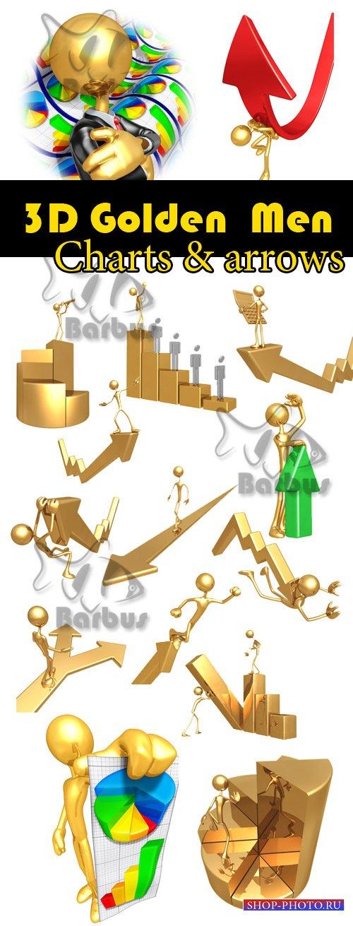 3D gold men - Charts and arrows / Золотые человечки 3D - Графики и стрелки