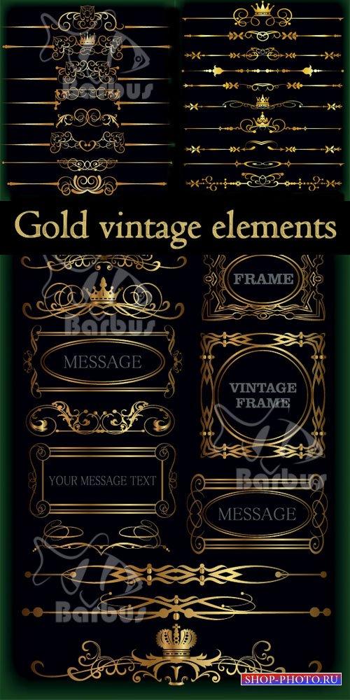 Gold vintage design elements vector / Золотые винтажные дизайн элементы