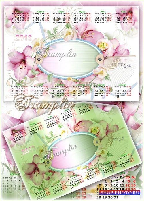 Многослойные календари с рамками на  2013 год - Неженки