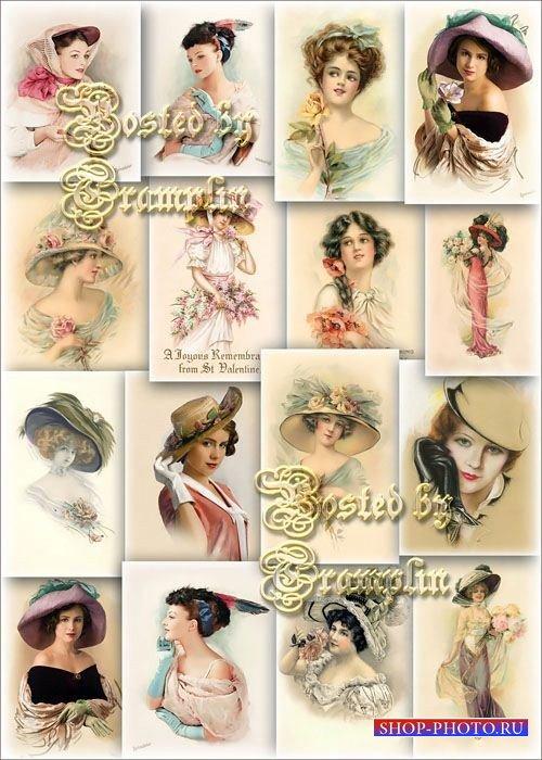 Старинные открытки – Милые барышни