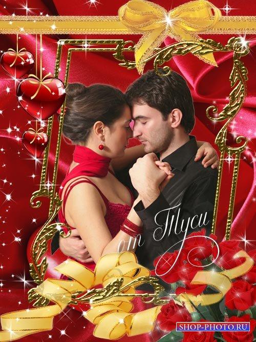Рамка для фото – Танго нашей любви