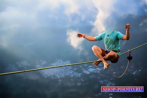 Шаблон для фотомонтажа - Канатоходец на громадной высоте