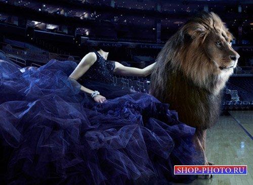Шаблон для фотомонтажа - Девушка в пышном платье с хищником