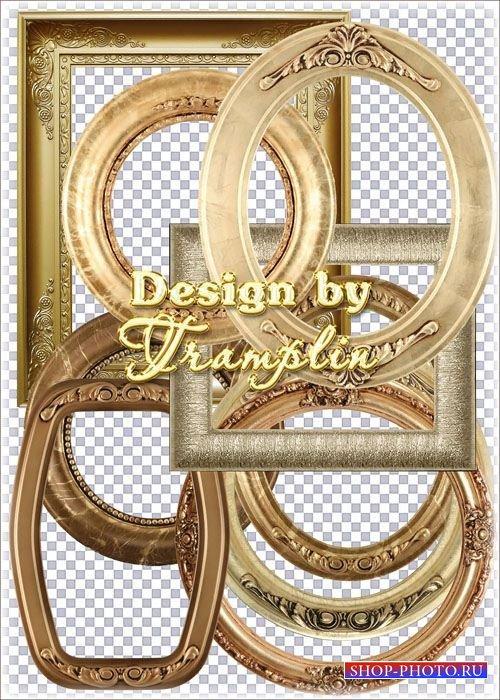 Классические золотые рамки вырезы с орнаментами – Прозрачный фон