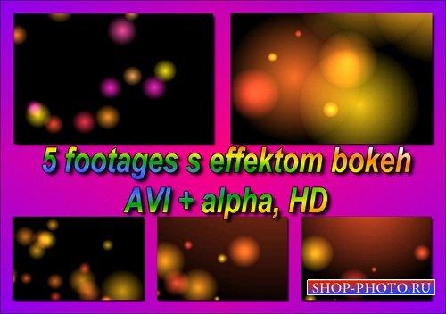 Подборка HD футажей с эффектом бокеx (alpha)