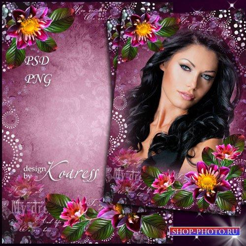Женская рамка для фотошопа - Яркие цветы
