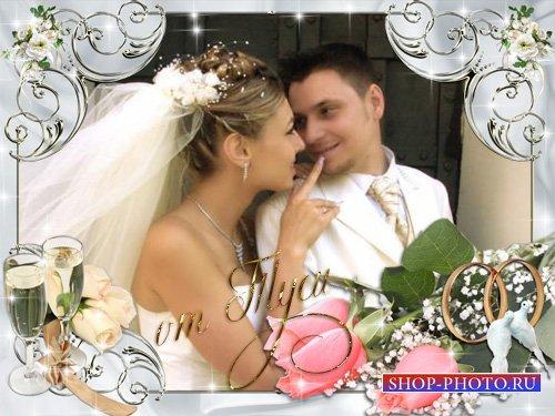 Свадебная рамка для фото – Любовь не делится на Ты и Я