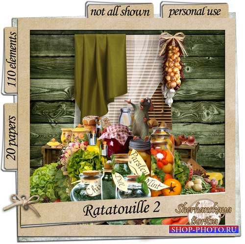 Детский поварской скрап-набор - Рататуй 2