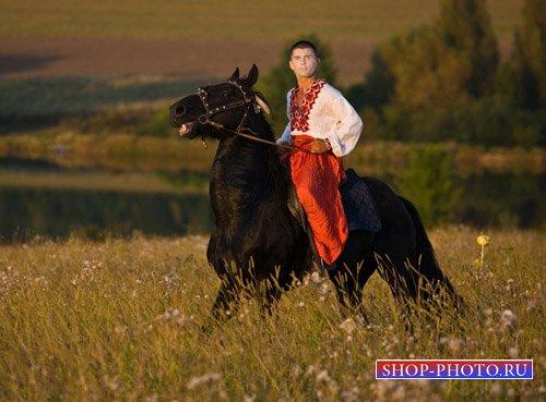 Шаблон для парней - В поле на коне