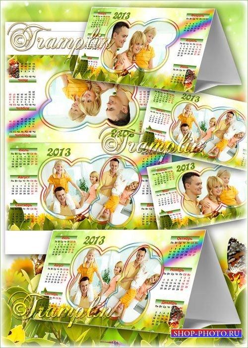 Настольный календарь-домик с рамкой 2013 - Моя дружная семья