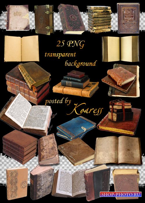 PNG клипарт для фотошопа - Винтажные и старинные книги