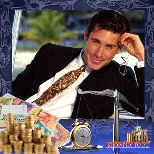 Рамка мужская - Время - деньги
