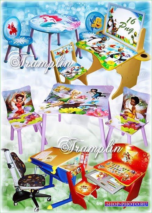 Клипарт на прозрачном фоне – Детские столы, парты и стульчики